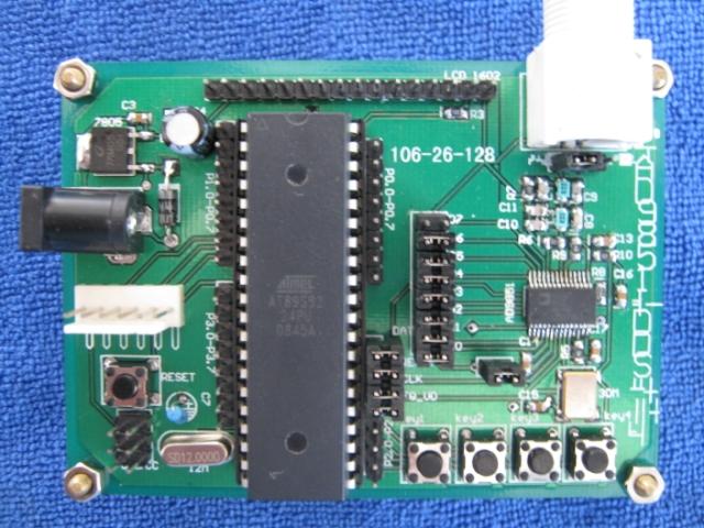 简易信号发生器卡 ,由北京迪阳公司提供
